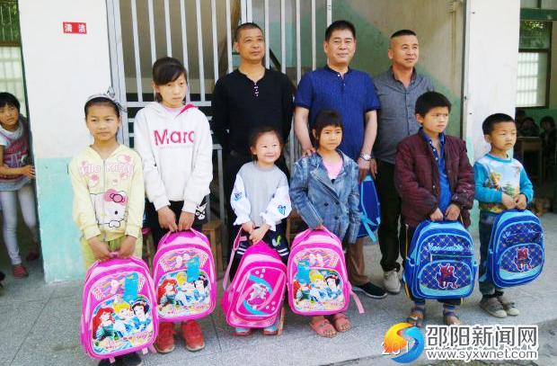 洞口县杨林镇联盟教学点师生获爱心资助